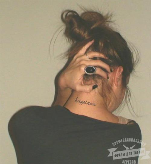 Женские надписи тату на шее 190
