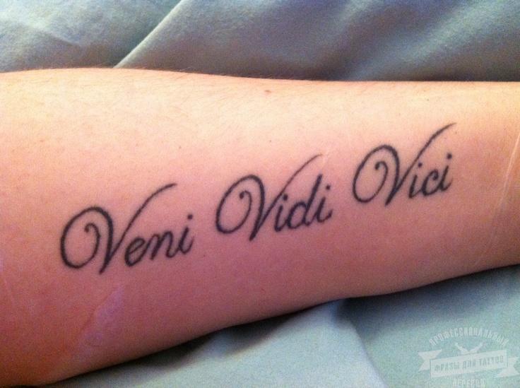Фото надписи латинских татуировок