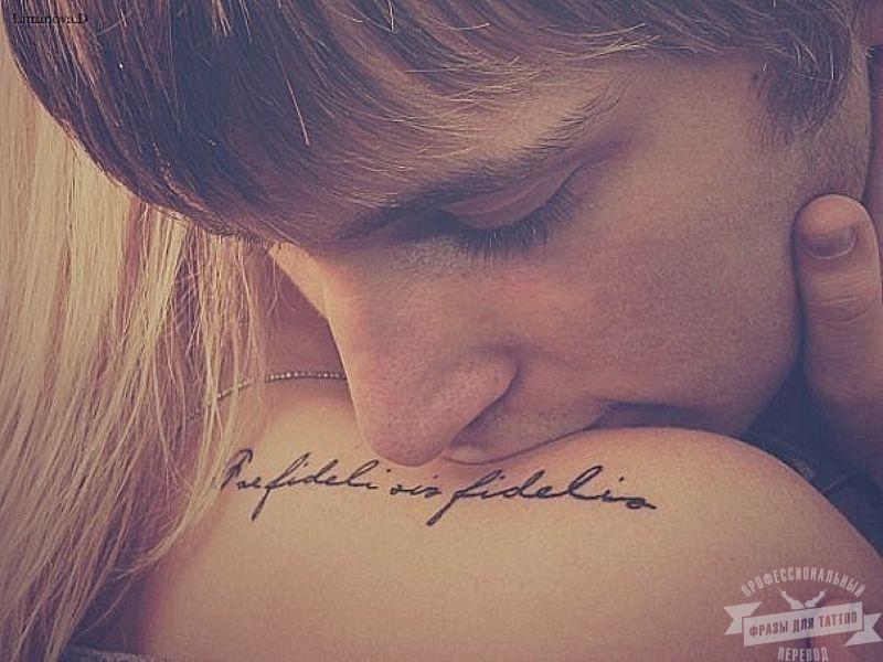 Картинки красивых надписей татуировок