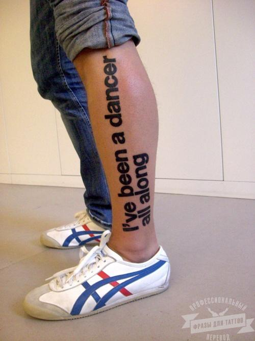 тату надпись на ноге