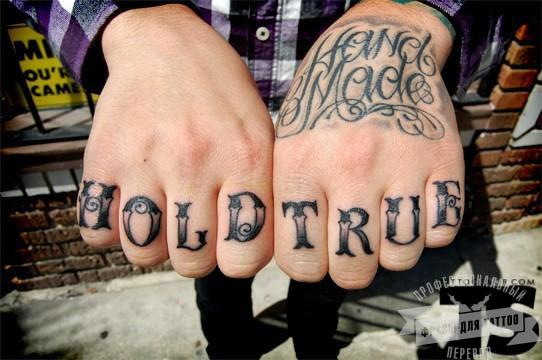 28 фото лучших тату надписей на пальцах