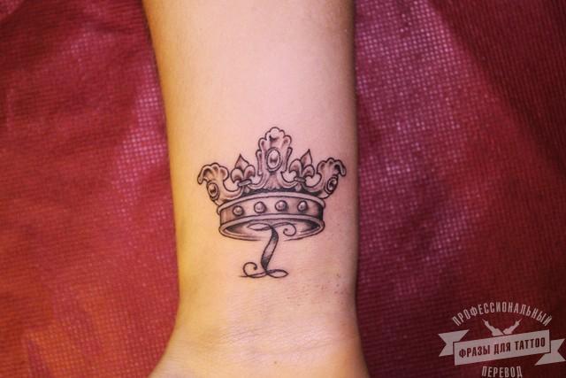 Тату корона для девушки на запястье значение