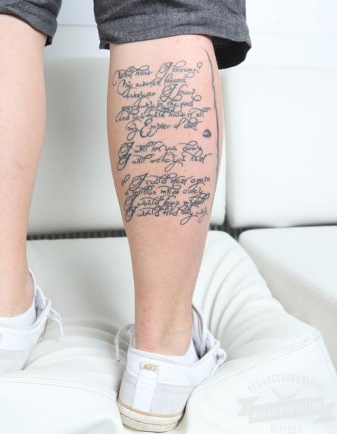 Тату на ноге надписи мужские
