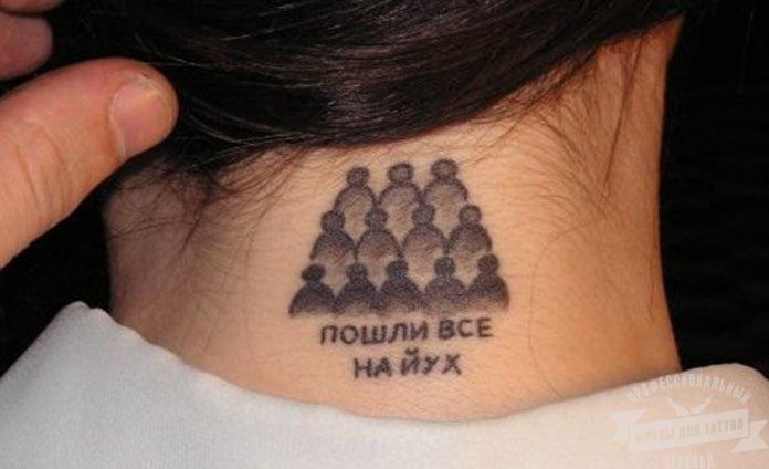 русские тату надписи фото