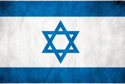 Тату на иврите. Профессиональный перевод на иврит с русского языка.