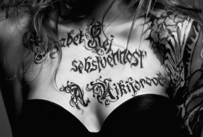 Загадочные готические тату надписи